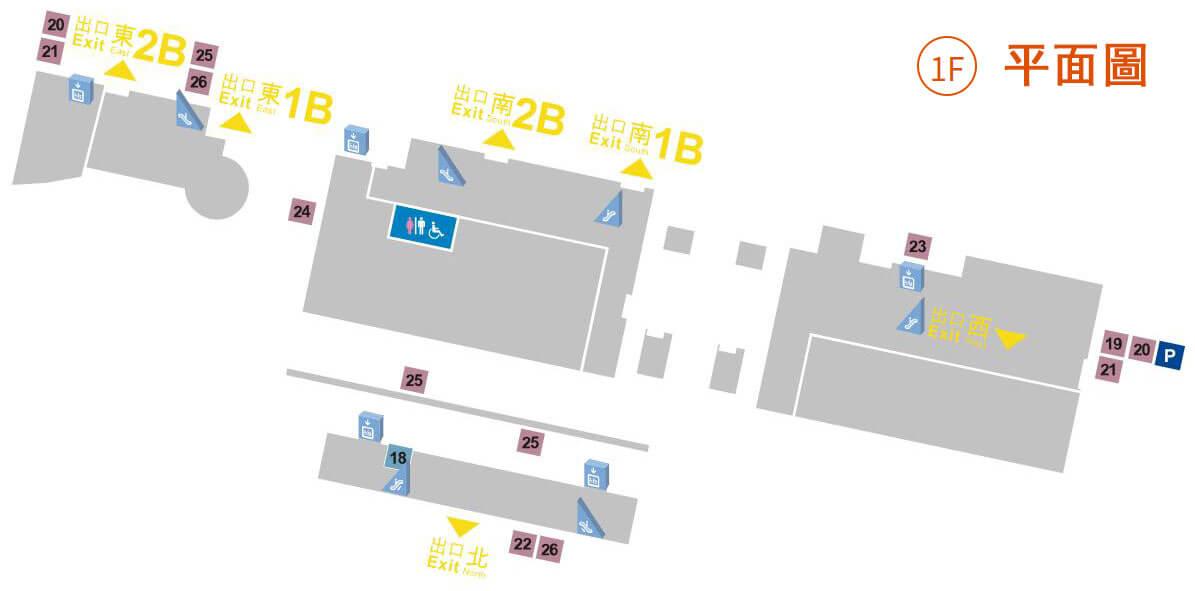 南港高鐵站平面圖-1F