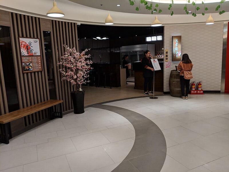 新竹高鐵站美食 大倉酒和
