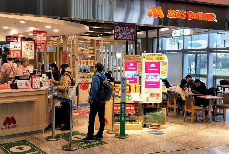 新竹高鐵站美食 摩斯漢堡