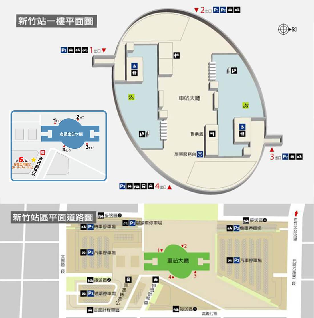 新竹高鐵站平面圖