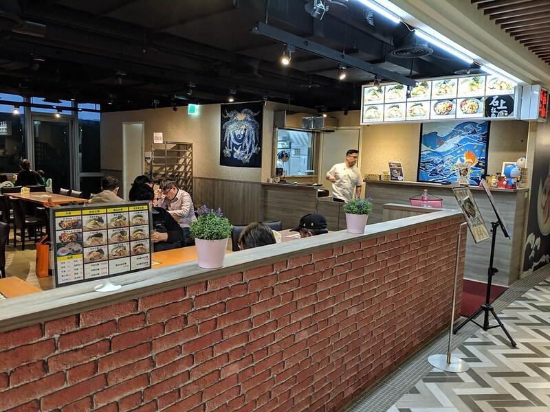 新竹高鐵站美食 石上拉麵