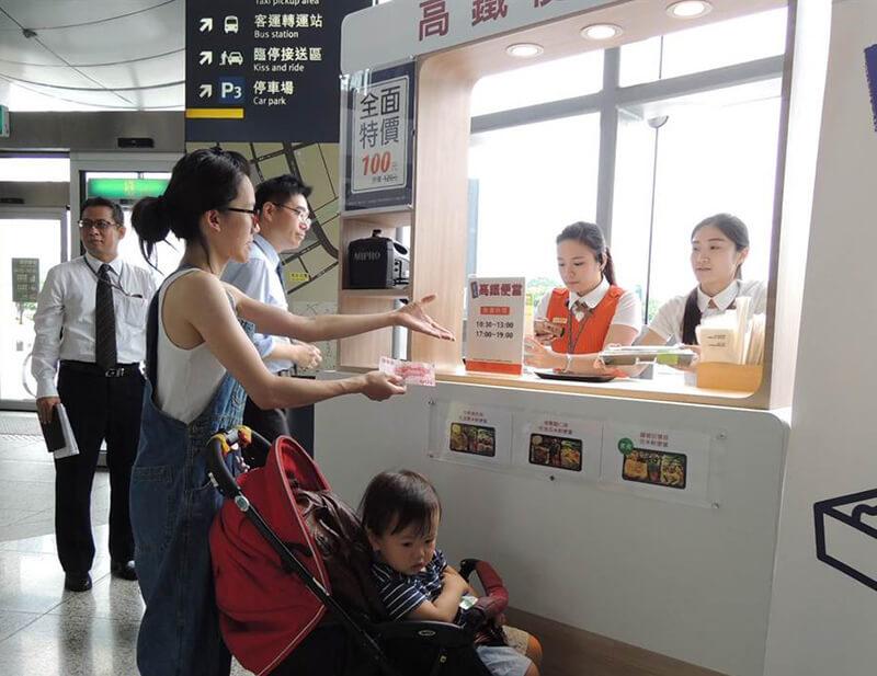 新竹高鐵站美食 新竹高鐵便當