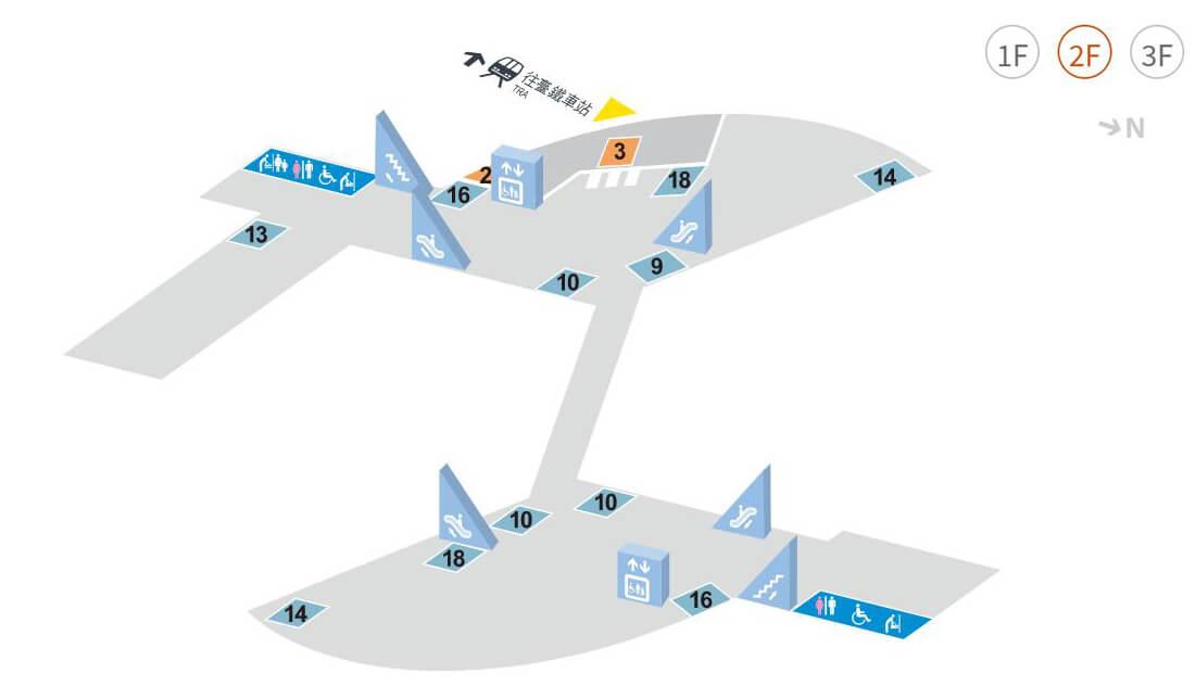 新竹高鐵站平面圖 2F