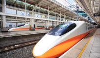 台灣高鐵訂票