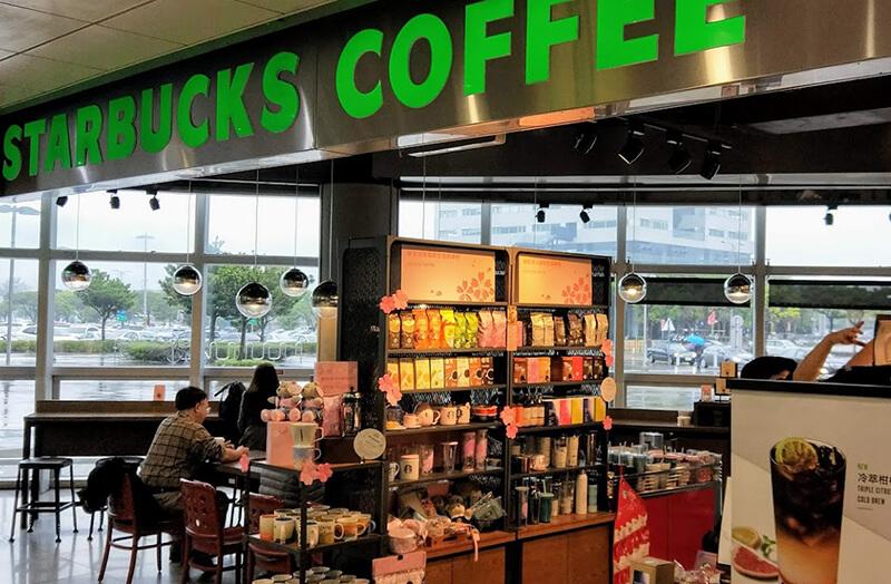 新竹高鐵站美食 STARBUCKS COFFEE